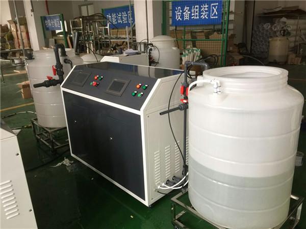 200L废切削液连体设备测试-上海
