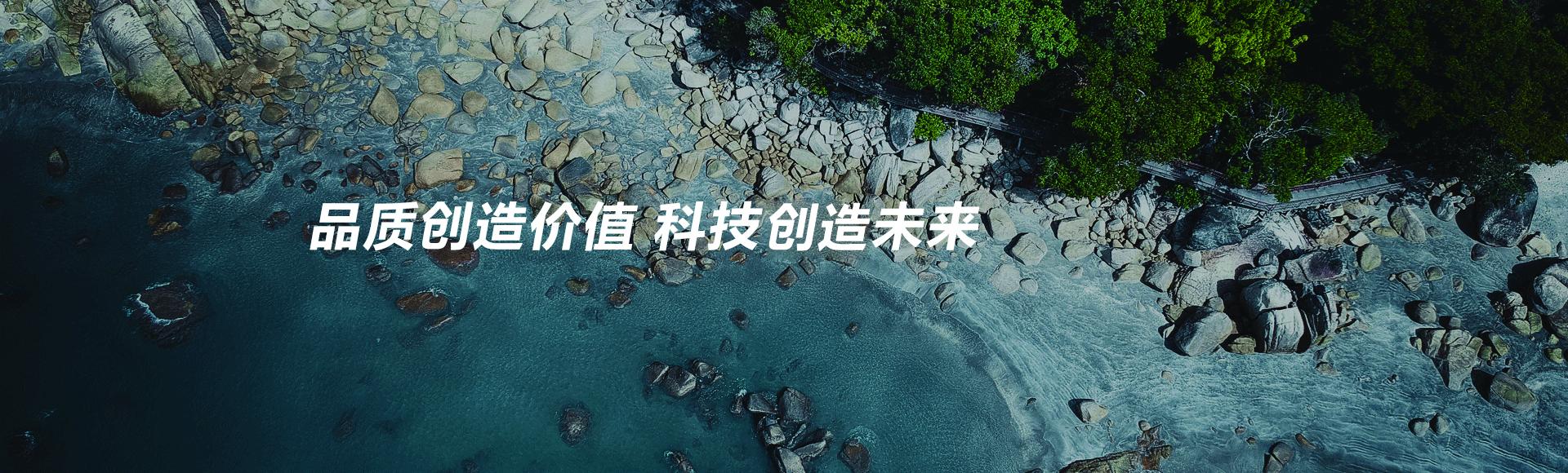 上海管式膜