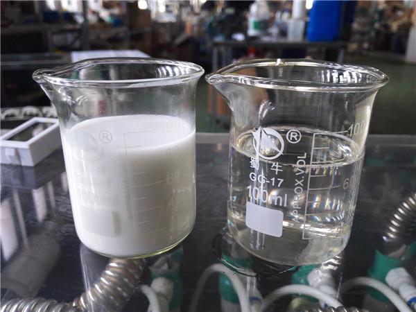 废切削液处理效果-1